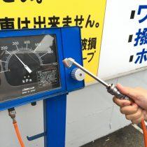 車の空気圧のチェックの頻度や調節の方法は?高め・低めだとどうなる!?
