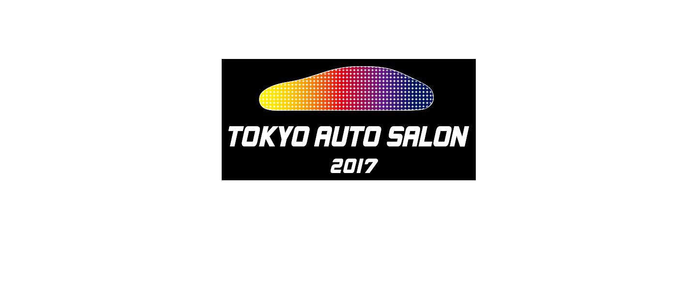 カスタムカーの祭典「東京オートサロン」の魅力は?