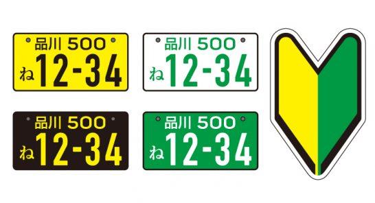 排気 量 税金 バイクにかかる税金 排気量別まとめ・支払いや延滞金について