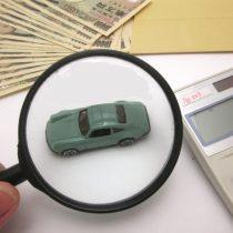 車購入時のオプションって売却価格に影響ってあるの?
