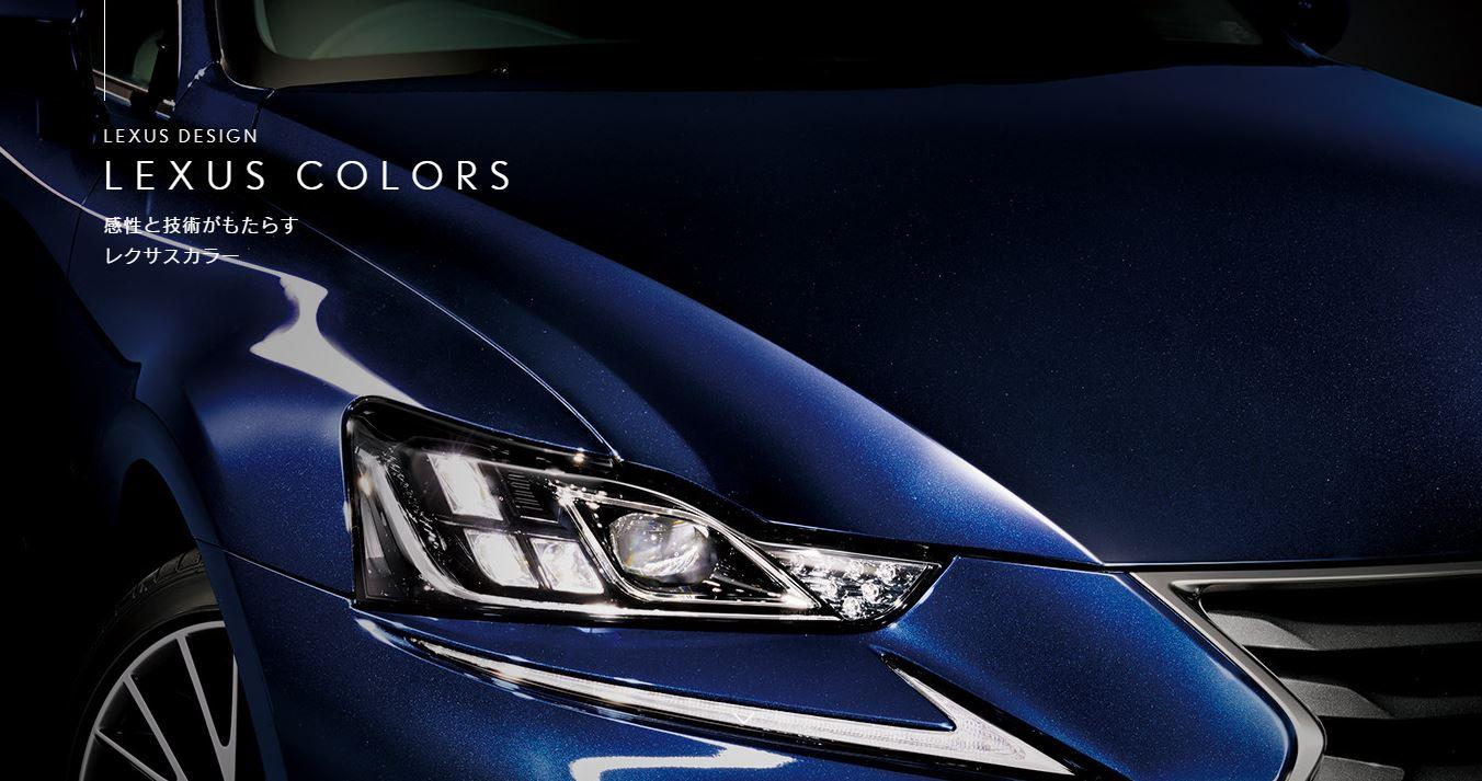 レクサスの塗装って何で綺麗?普通車と高級車の違いとは??