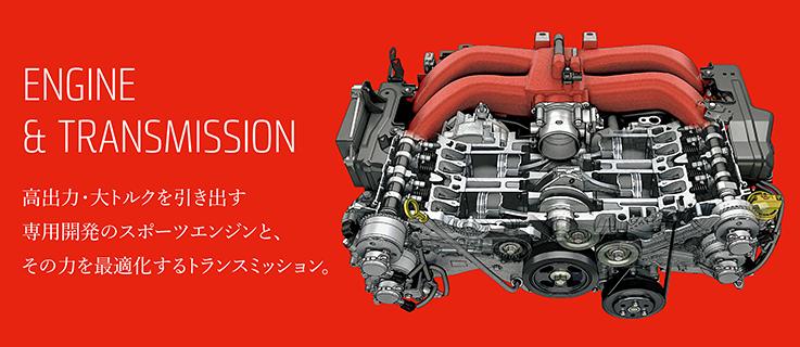 新型86・BRZフルモデルチェンジのエンジン