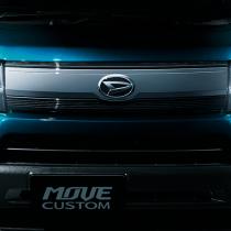 2020年8月 新型ムーヴ フルモデルチェンジ!エンジン・装備・価格は?